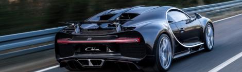 2017 Bugatti Chiron!