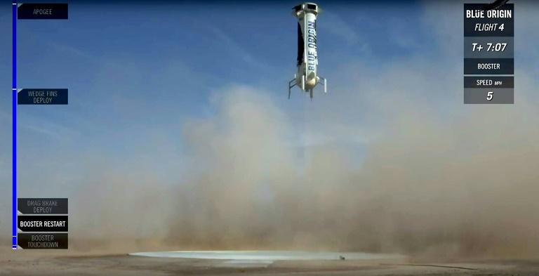 Blue Origin Shepard rocket landing