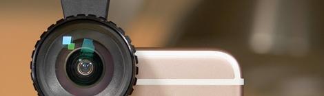 HD FX360 lenses